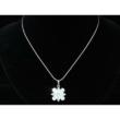 Swarovski kristályos nyaklánc 8 szirmú virágos medállal